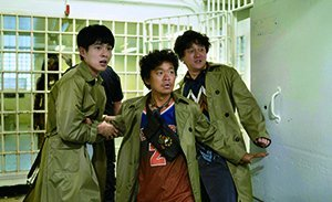 An image from Detective Chinatown 2